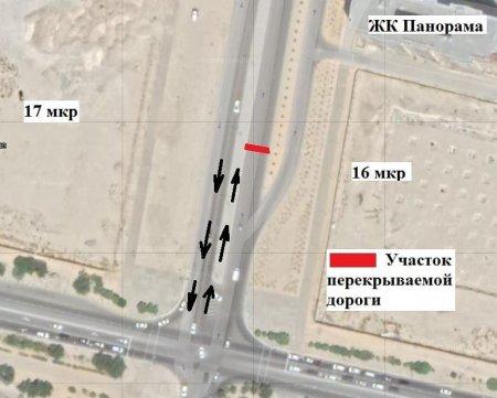 Акимат Актау: Дорогу в 16 микрорайоне перекрыли на неопределенный срок