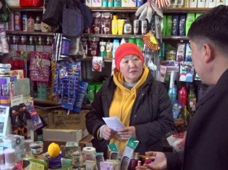 Запрет на свободную продажу ядохимикатов для травли насекомых ввели в Казахстане