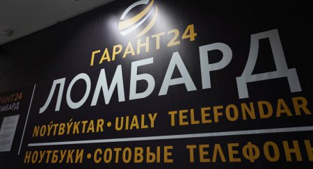 Скандальные ломбарды проверяют в Казахстане: стали известны имена их руководителей