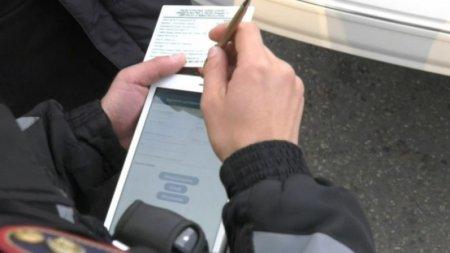 В Шымкенте полицейские сдавали служебные планшеты в ломбард
