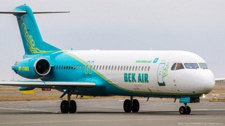 Bek Air выписывала поддельные сертификаты пилотам