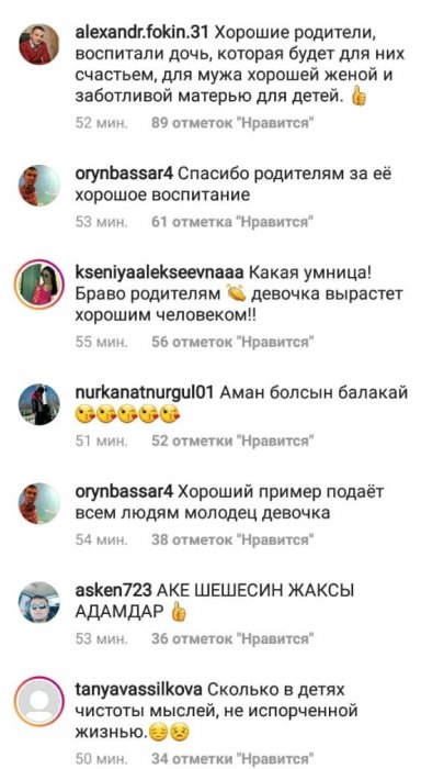 До слёз: Пользователи Сети восхищены добротой девочки из Актау