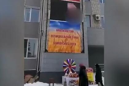 Включившие гей-порно на Масленицу россияне оказались под угрозой тюрьмы