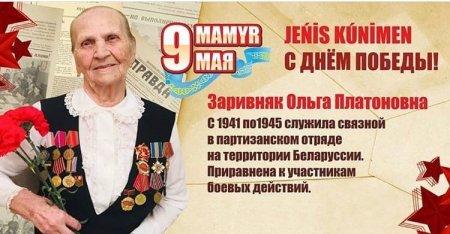 В Актау осталось 11 ветеранов Великой Отечественной войны