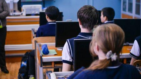 Каникулы для школьников объявили в Казахстане с 16 марта