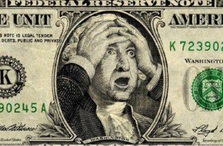 410 тенге за доллар: Как обменники отреагировали на изменения курса нацвалюты