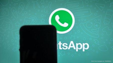 WhatsApp объявил о запуске новой функции