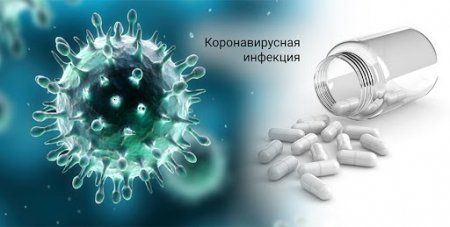 У казахстанки в Венгрии выявили коронавирус