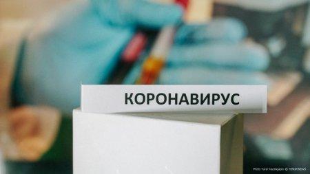Ещё два случая коронавируса выявили в Алматы