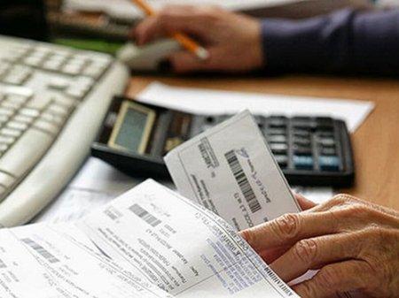 Тарифы на комуслуги снизят в Казахстане