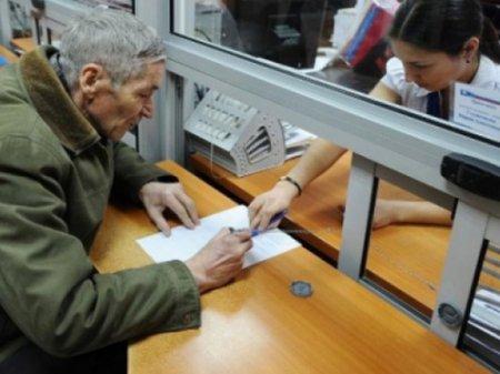 Какие выплаты получат 1,5 млн казахстанцев во время режима ЧП, рассказал Абаев