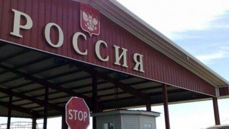 Как казахстанцы могут въехать в Россию в условиях карантина