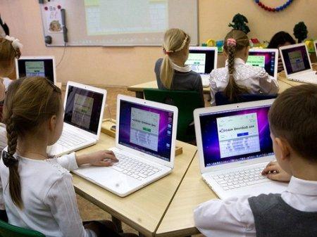 Компьютеры будут выдавать школьникам на время дистанционного обучения