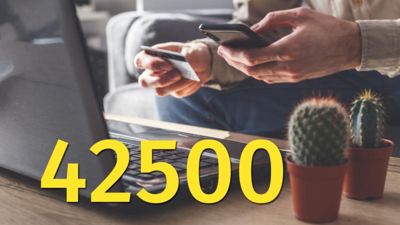 42500 Студенттерге беріледі