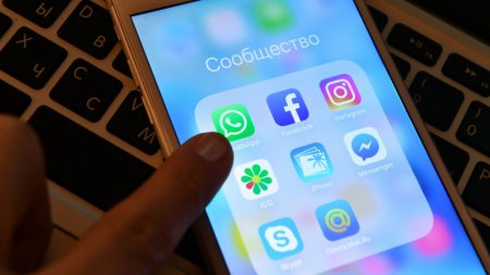 Сбой зафиксировали в работе Facebook, Instagram и WhatsApp