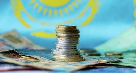 Об «уменьшении» накоплений казахстанцев рассказали в ЕНПФ