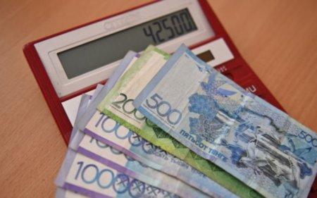 Потерявшие доходы казахстанцы ещё раз получат 42 500 тенге в мае