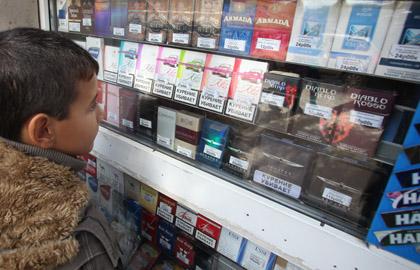 Административная ответственность за продажу несовершеннолетним табачных изделий мальборо сигареты американские купить в розницу в москве