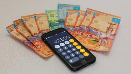 42 500 тенге: в Минтруда высказались о выплате за второй месяц