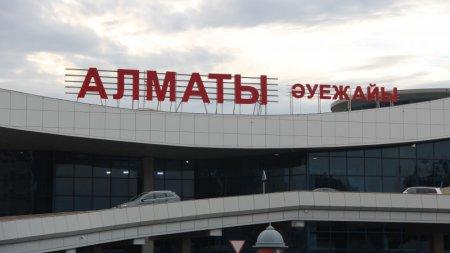 Аэропорт Алматы продали за 415 миллионов долларов