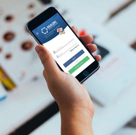 С мобильным приложением МАЭК - расходы под контролем