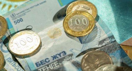 Как казахстанцы могут получить 42 500 тенге после снятия режима ЧП