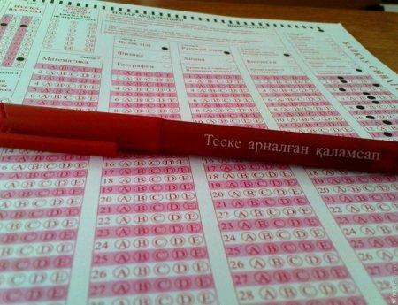 ЕНТ в Казахстане стартует 20 июня