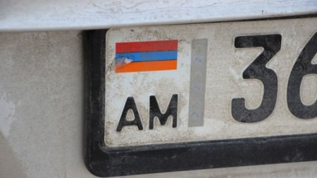 Почему нельзя продать автомобили из Армении