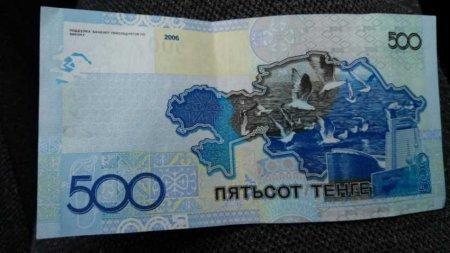Завершается период обращения банкнот номиналом 500 тенге старого образца