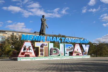 В Атырау с 18 июня усиливают карантин