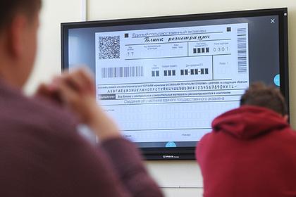 Российский школьник сдал ЕГЭ на 400 баллов