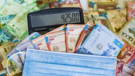 42 500 тенге для самозанятых: ЕСП платить не надо