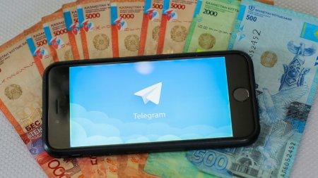 Казахстанцев предупредили о возможном мошенничестве на теме 42 500 тенге
