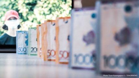 Снимать часть пенсионных денег из-за коронавируса предложили в Казахстане
