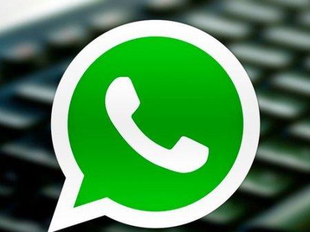 Глобальный сбой произошел в работе WhatsApp