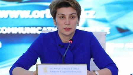 Чего ждать после 2 августа, рассказала главный санврач Казахстана