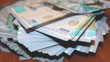 Названы минимальная и максимальная пенсии в Казахстане