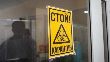 Продлят ли карантин в Казахстане?