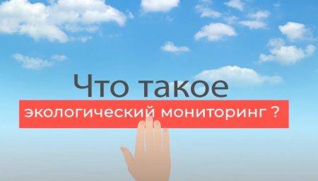 Отследить качество атмосферного воздуха на всей территории Казахстана можно через мобильное приложение