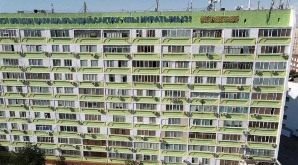 Покраску домов планируют завершить в сентябре в Актау