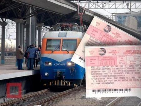 """Новый способ оплаты билетов на поезда запустили """"Пассажирские перевозки"""""""