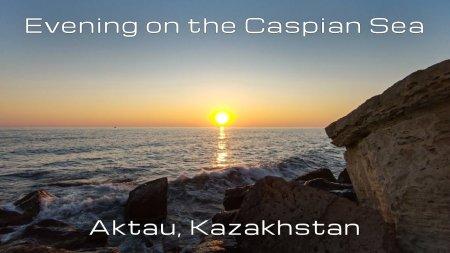 Вечер на Каспийском море