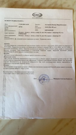 Неприкасаемые или #Онижедети! Подросток переехал женщину на автомобиле в Актау