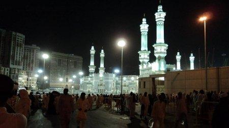 С 1 ноября Саудовская Аравия начнет принимать паломников на малый хадж