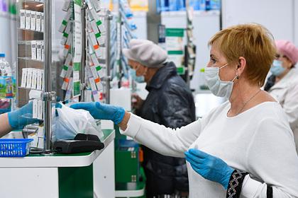 Стоимость российского лекарства от коронавируса резко упала