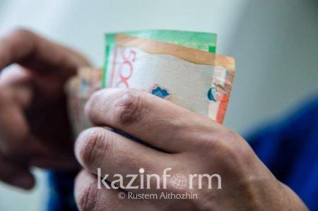 Казахстанцев не обязывают вернуть социальную выплату 42500 тенге