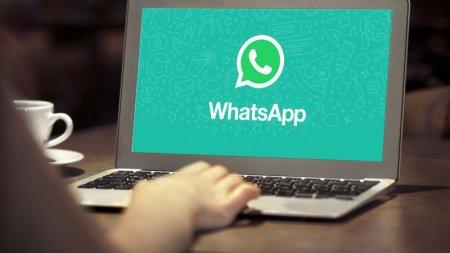 В WhatsApp для компьютеров появится давно ожидаемая функция