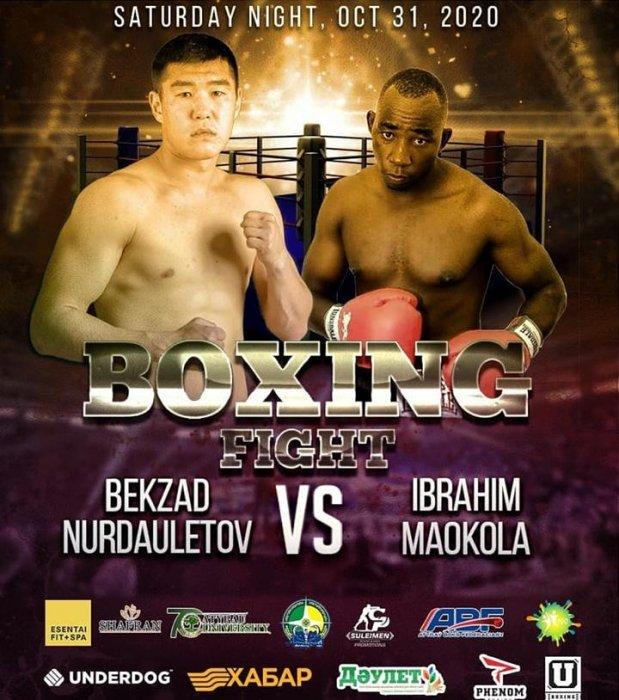 Бекзад Нурдаулетов из Актау дебютирует в профи-боях с опытным африканцем