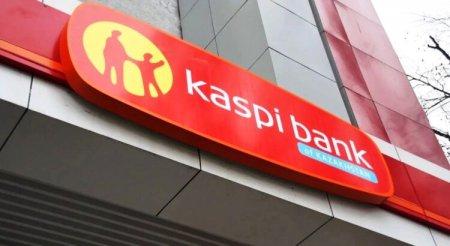 Kaspi.kz  дарит бонусы своим клиентам за причинённые неудобства