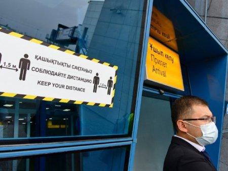 Срок изоляции прилетающих без ПЦР справки продлили до 7 суток в Казахстане